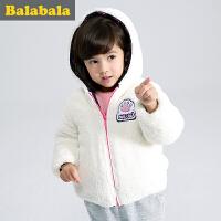 巴拉巴拉童装女童棉服小童宝宝上衣 冬装儿童棉衣