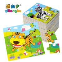 壹俩步9片拼图卡通动物交通幼儿园积木木质制拼版儿童小拼图玩具