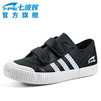 七波辉男童鞋新品春季休闲鞋男女童时尚百搭单鞋校园板鞋