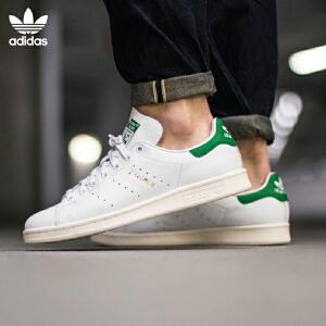正品代购 Adidas/阿迪达斯绿尾stan smith字母款男女板鞋 S75074