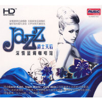JAZZ爵士天后:深情蓝调咖啡馆(CD)
