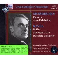 《俄罗斯指挥家谢尔盖・库谢维茨基指挥历史录音第二集》(CD)(Naxos历史录音系列8.110154)