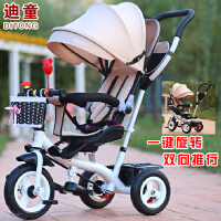 儿童三轮车脚踏车充气轮三合一多功能婴儿手推车1-3岁自行车