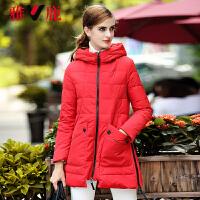 雅鹿羽绒服女中长款加厚连帽保暖修身韩版外套YQ1101230