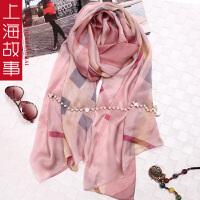 上海故事韩国女士真丝秋冬保暖丝巾韩版季围巾桑蚕丝百搭长款披肩