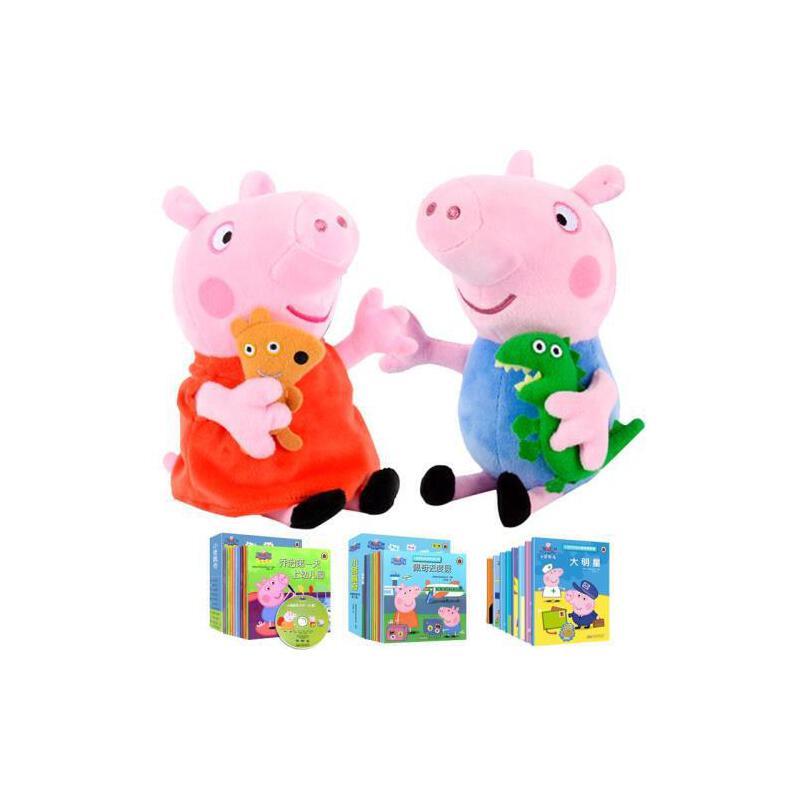 小猪佩奇图画故事书籍20册 趣味贴纸游戏书8册 佩琪乔治毛绒玩具公仔2