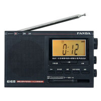 【当当自营】 熊猫/PANDA 6168 全波段钟控收音机老人指针式广播半导体便携式