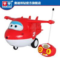 [当当自营]奥迪双钻 AULDEY 超级飞侠 儿童玩具男孩益智遥控滑行飞机-乐迪 710710