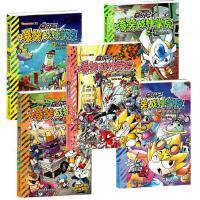 全5册赛尔号爆笑战神学院讲不完的故事一二三四五年级儿童课外阅读漫画书少儿卡通动漫图书7-8-9-10-12岁校园爆笑搞笑漫画书