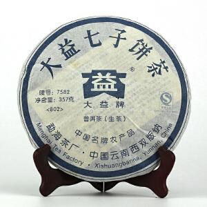 【一提 7片】2008年大益 7582 生茶
