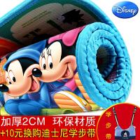 Disney迪士尼宝宝爬行垫双面特大婴儿爬行垫加厚2CM爬爬垫爬行毯