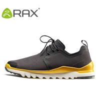 【满299减200】RAX春夏透气户外鞋 男女徒步鞋 速干徒步鞋情侣登山男鞋防滑5C348