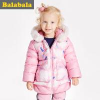 巴拉巴拉童装女童羽绒服小童宝宝上衣冬装儿童羽绒服外套