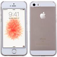 momax摩米士 iphone5SE  se 手机壳 苹果 iphone5 手机壳 iphone5S 手机套 硬壳 硅胶套 软套 保护套