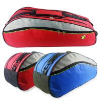 马布里羽毛球拍拍包 6-12支装大包单双肩拍包 防水防尘