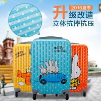 Miffy米菲 韩版时尚20寸/24寸卡通拉杆箱万向轮 行李箱学生旅行登机密码箱