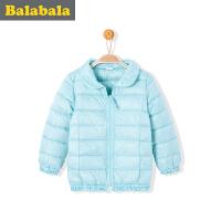 巴拉巴拉童装女童羽绒服小童宝宝上衣冬装新款儿童羽绒外套