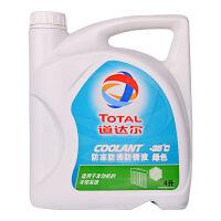 道达尔(TOTAL)防冻液冷却液水箱宝 COOLANT 4L -35度 绿色