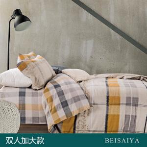 贝赛亚 纯棉阳绒加厚磨毛床品 双人加大印花床上用品四件套 汉森