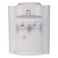 美的(Midea) MYR720T 饮水机 台式 温热家用学生迷你