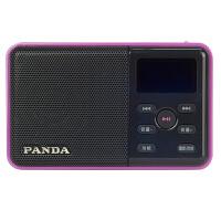 【当当自营】 熊猫/PANDA DS-131 数码音响播放器 插卡音箱 立体声收音机 红色