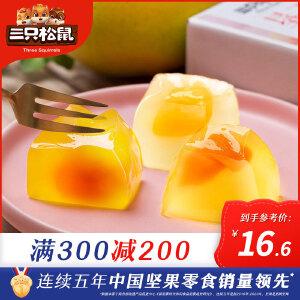 【三只松鼠_果味果冻360g】零食芒果/黄桃/菠萝味果肉布丁伴手礼