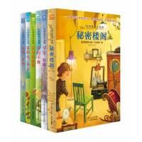 少年励志小说馆(第1辑,全六册)