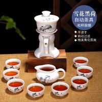 思故轩全自动功夫茶具套装 整套陶瓷创意懒人雪花釉泡红茶器CMZ1728