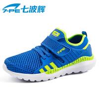 七波辉男童鞋2017春季新品网布鞋 透气耐磨儿童运动鞋男中童童鞋