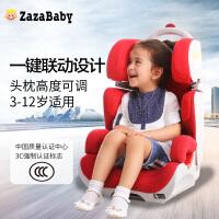 【当当自营】英国zazababy儿童安全座椅 汽车用宝宝座椅 安全座椅3-12岁 红色