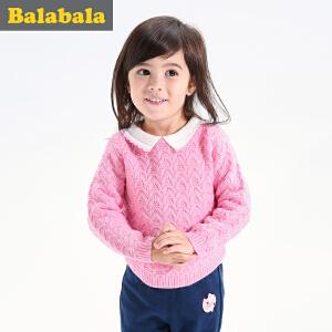 巴拉巴拉童装女童 毛衣小童宝宝上衣 春秋装儿童针织衫女
