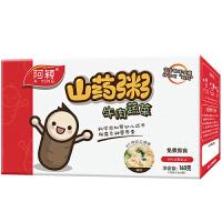 【当当自营】阿颖 盒装婴儿山药牛肉蔬菜粥  160g/盒 8个月以上适用