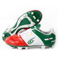 儿童足球鞋 小童中大童足球鞋 28-38码 耐磨足球鞋