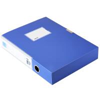 【满99-30满199-80】得力ABA系列档案盒5683 3寸文件收纳盒 A4资料盒 办公用 只有蓝色