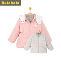 巴拉巴拉童装女童羽绒服小童宝宝 上衣2016冬装新款儿童羽绒外套
