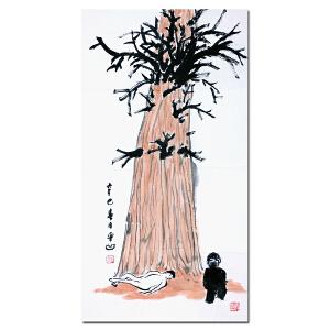 贾平凹【一棵树】Z3060