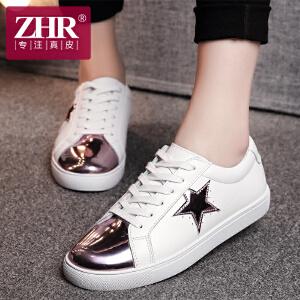 ZHR2017春季新款真皮小白鞋系带韩版白色板鞋女休闲鞋女鞋星星鞋平底单鞋女鞋G65