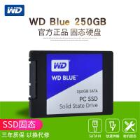 [旗舰店]【送硬盘螺丝】wd西部数据 WDS250G1B0A固态硬盘250g 台机笔记本SSD硬盘