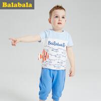 【6.26巴拉巴拉超级品牌日】巴拉巴拉男童套装小童宝宝童装夏装儿童短袖T恤短裤两件套男