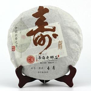 【两片】2015年大寿 核心茶园高山生态茶 太姥山主峰 白茶