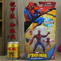 孩之宝 武装铠甲公仔 蜘蛛侠2玩具 毒液蜥蜴屠杀可动人偶