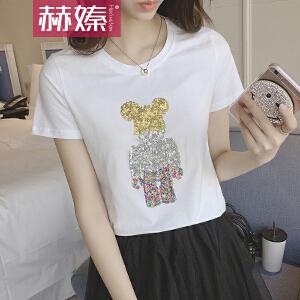 【满400件200】【赫��】2017夏季新款韩版小熊亮片半袖t恤女短袖修身显瘦女士上衣H6739