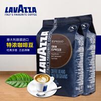 原装进口 Lavazza拉瓦萨意式特浓烘焙咖啡豆 浓缩咖啡豆1kg/2包