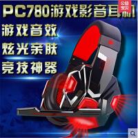 PLEXTONE/浦记 pc780耳机头戴式台式游戏笔记本电脑语音线控带麦