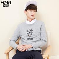森马长袖T恤 2017春装新款 男士青少年韩版学生套头体恤印花上衣