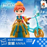 孩之宝 迪士尼冰雪奇缘迷你系列安娜人偶娃娃 儿童玩具礼物
