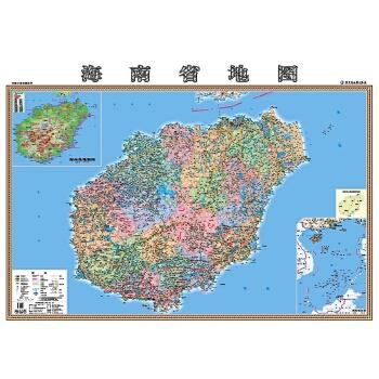 【精美包装】2015年海南省地图挂图 仿丝绸尼龙绸版 0