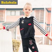 【6.26巴拉巴拉超级品牌日】巴拉巴拉童装女童 毛衣套头中大童上衣 冬装儿童针织衫