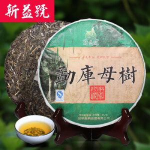 新益号陈年古树老生茶 2012年勐库母树 4年珍藏普洱生茶 357克