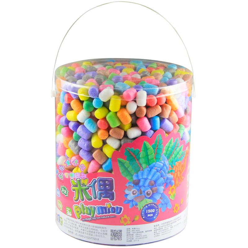 米偶 魔法diy玉米粒积木儿童手工益智玩具幼儿园专用创意diy益智玩具